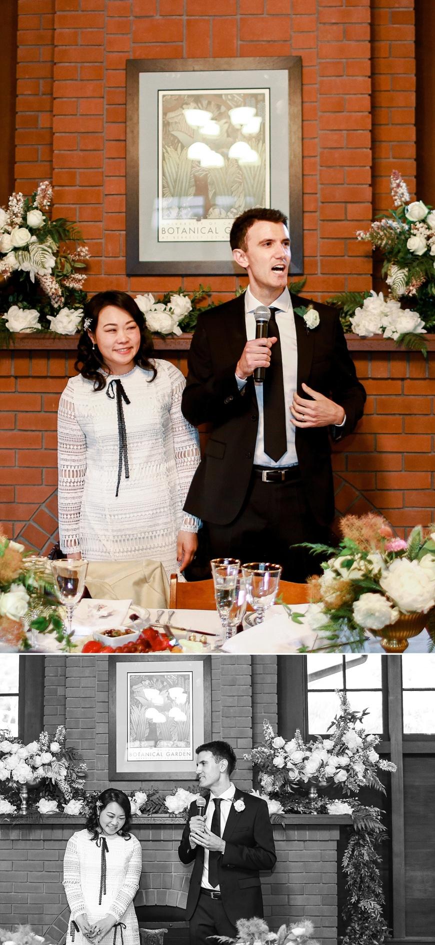 UC-Botanical-Garden-Berkeley-Wedding-Photographer_1086.jpg
